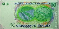 50 Dinars TUNISIE  2008 P.91a pr.NEUF