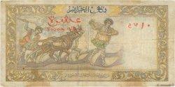 10 Nouveaux Francs ALGÉRIE  1960 P.119a TB