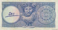 20000 Drachmes GRÈCE  1949 P.183 TTB