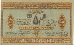 50 Roubles AZERBAIDJAN  1919 P.02 SPL