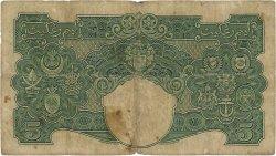 5 Dollars MALAYA  1941 P.12 B+