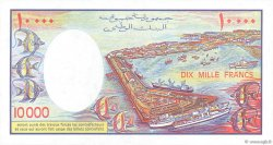 10000 Francs DJIBOUTI  1984 P.39b NEUF