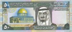 50 Riyals ARABIE SAOUDITE  1983 P.24b SUP