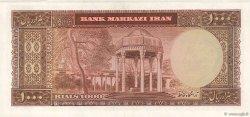 1000 Rials IRAN  1971 P.094b SUP
