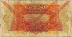 1 Livre SYRIE  1939 P.040e pr.TB