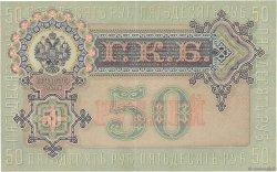 50 Roubles RUSSIE  1899 P.008d pr.SUP