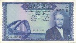5 Dinars TUNISIE  1962 P.61 SUP