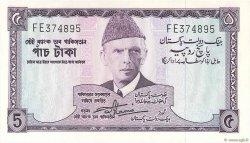 5 Rupees PAKISTAN  1966 P.15 SUP