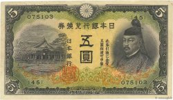 5 Yen JAPON  1942 P.043a TTB+