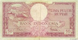 50 Rupiah INDONÉSIE  1957 P.050a TTB