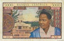 5000 Francs CAMEROUN  1962 P.13 TB