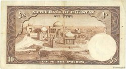 10 Rupees PAKISTAN  1953 P.13 TTB