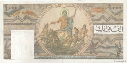 1000 Francs type 1950 temple romain TUNISIE  1950 P.29a TTB+