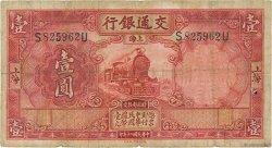 1 yuan CHINE  1931 P.0148b pr.TB