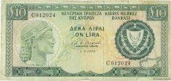 10 Pounds CHYPRE  1979 P.48a pr.TB