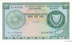 500 Mils CHYPRE  1979 P.42c SPL+