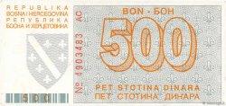 500 Dinara BOSNIE HERZÉGOVINE  1992 P.025a SUP+