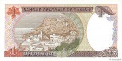 1 Dinar TUNISIE  1980 P.74 NEUF