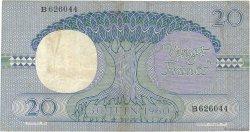 20 Francs CONGO (RÉPUBLIQUE)  1962 P.04a TB