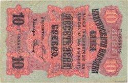 10 Leva Srebro BULGARIE  1916 P.017a TB+
