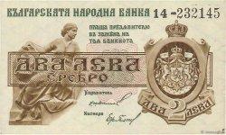 2 Leva Srebro BULGARIE  1920 P.031b SUP