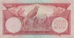 500 Rupiah INDONÉSIE  1959 P.070a TTB