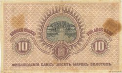 10 Markkaa FINLANDE  1909 P.019Cb TB