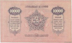 10000 Roubles RUSSIE  1922 PS.762c SUP