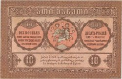 10 Roubles GEORGIE  1919 P.10 SPL