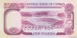 5 Pounds CHYPRE  1979 P.47 NEUF
