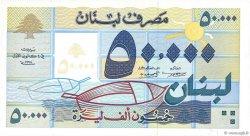 50000 Livres LIBAN  1995 P.73 SUP