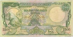 2500 Rupiah INDONÉSIE  1957 P.054a TTB