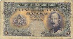 250 Leva BULGARIE  1929 P.051a pr.TB