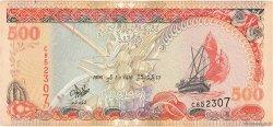 500 Rufiyaa MALDIVES  1996 P.23a TB