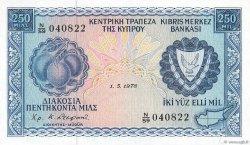 250 Mils CHYPRE  1978 P.41c NEUF