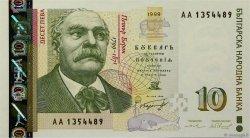 10 Leva BULGARIE  1999 P.117a SPL
