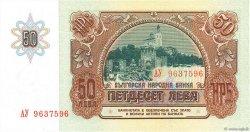 50 Leva BULGARIE  1990 P.098a NEUF