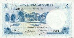 5 Livres LIBAN  1961 P.56b TTB+