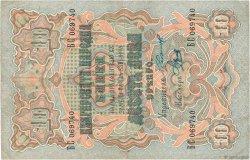 10 Leva Srebro BULGARIE  1904 P.003e TB