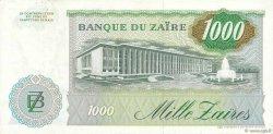1000 Zaïres ZAÏRE  1985 P.31a SUP