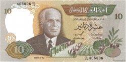 10 Dinars TUNISIE  1986 P.84 NEUF