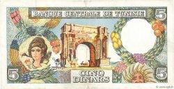 5 Dinars TUNISIE  1965 P.64a TTB