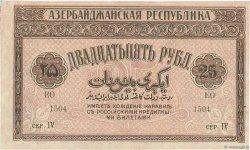 25 Roubles AZERBAIDJAN  1919 P.01 NEUF