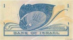 1 Lira ISRAËL  1955 P.25a SPL