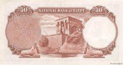 50 Piastres ÉGYPTE  1952 P.029 pr.NEUF