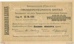 10000 Roubles ARMÉNIE  1919 P.29a TTB