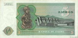 5 Zaïres ZAÏRE  1977 P.21b pr.SPL