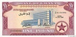 1 pound GHANA  1962 P.02d NEUF