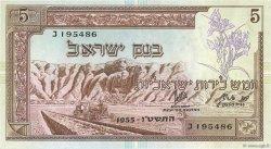 5 Lirot ISRAËL  1955 P.26a SUP+