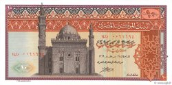 10 Pounds ÉGYPTE  1978 P.046 pr.NEUF